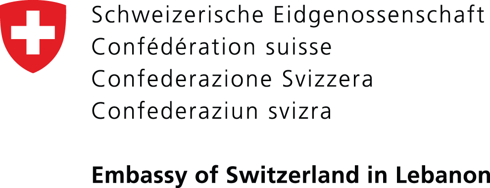 Embassy of Switzerland In Lebanon